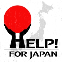 Various - Help For Japan