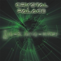 Crystal Palace - The System of Events