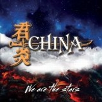 China - We Are The Stars