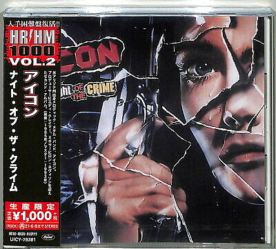 Night of the Crime (Japan-CD)