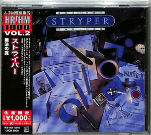 Stryper - Against Te Law (Japan-CD)