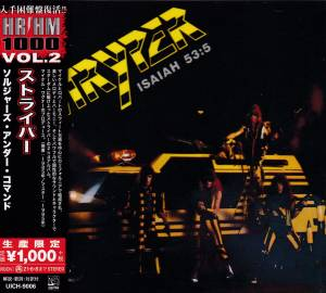 Stryper - Soldiers Under Command (Japan-CD)