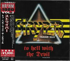 To Hell With the Devil (Japan-CD)